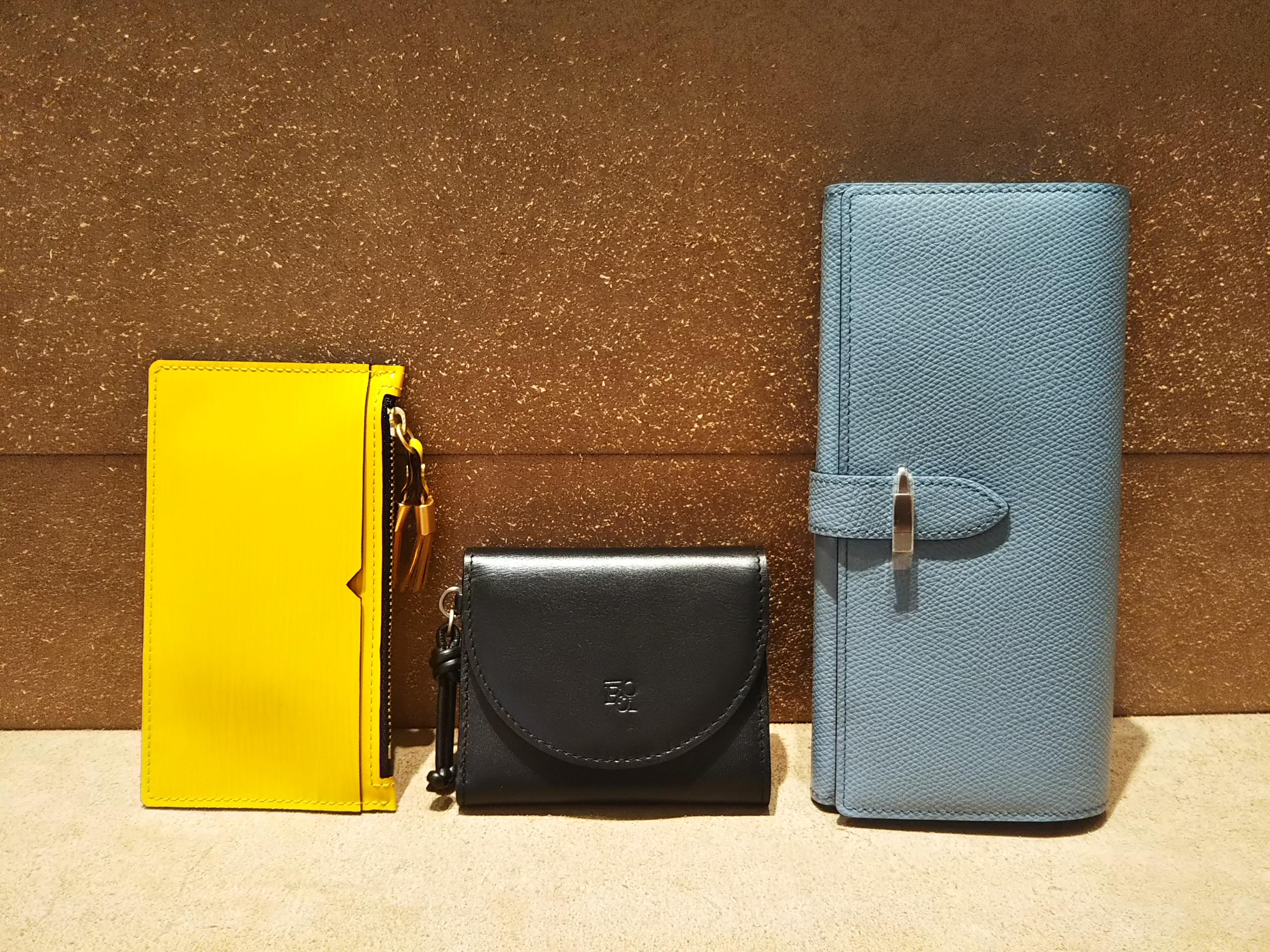 形で選ぶお財布