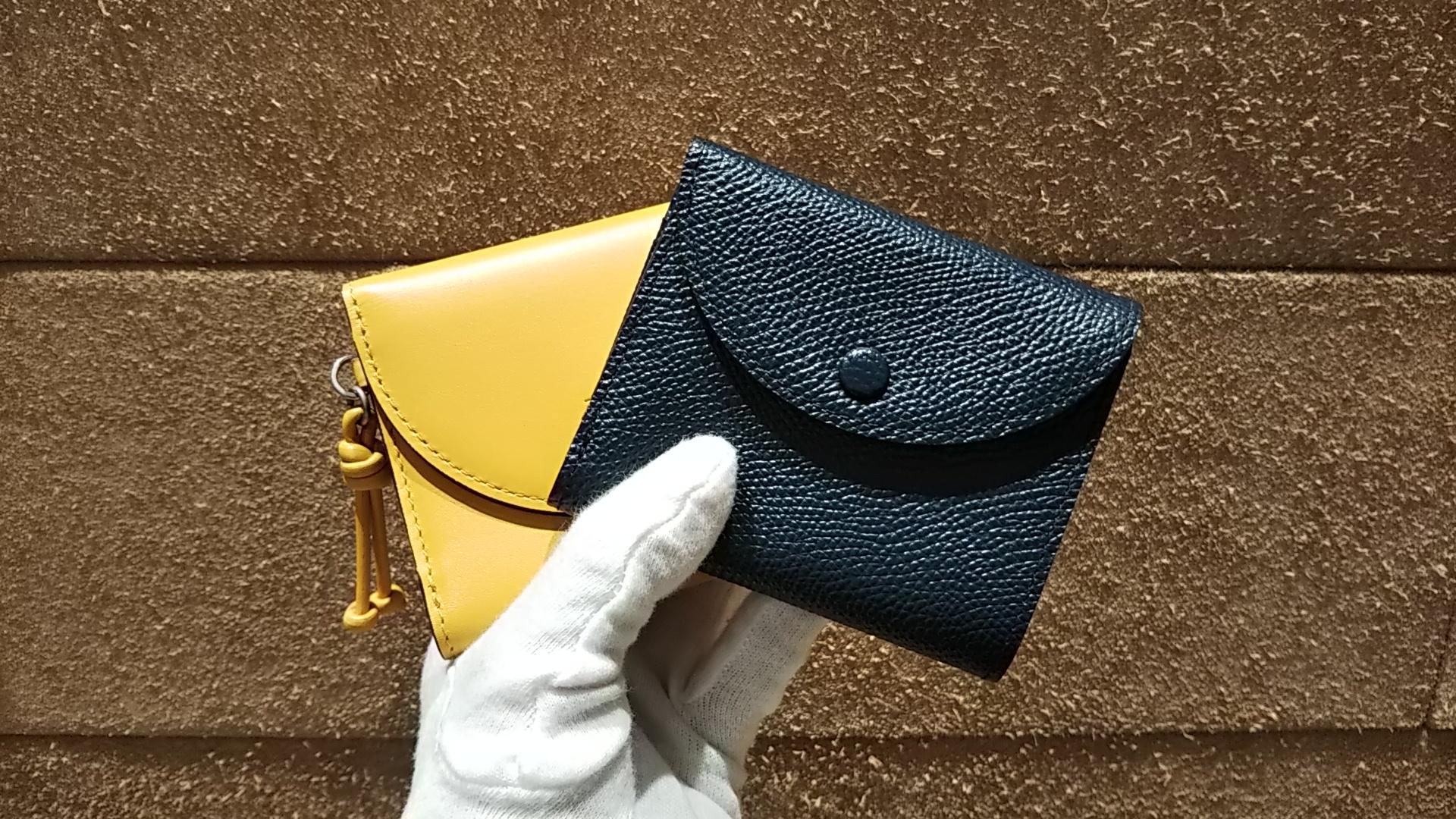 小さい財布コレクション