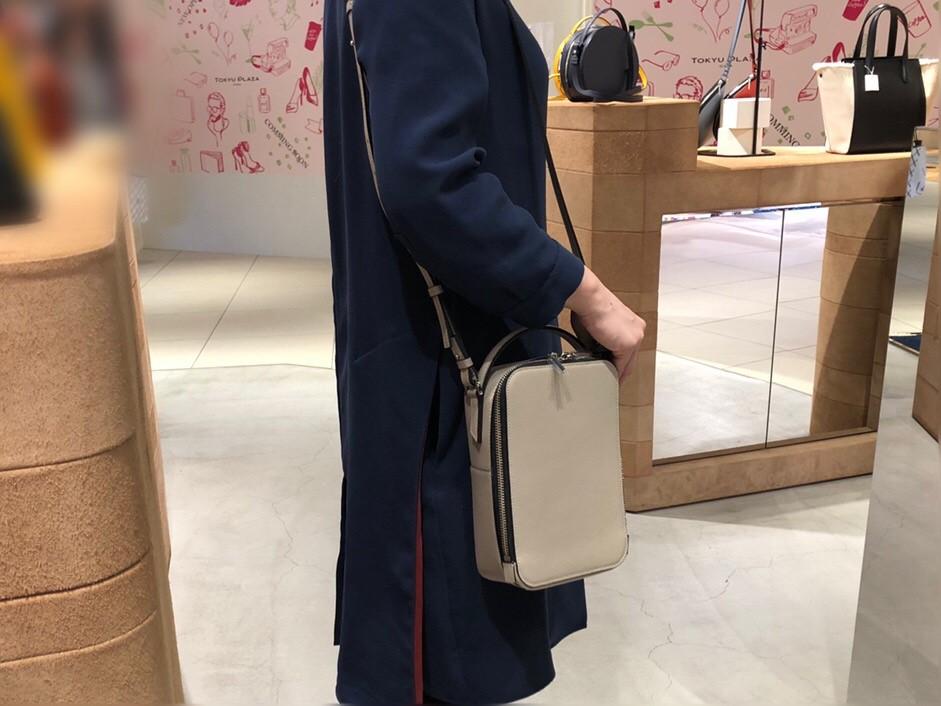 《シキ》新作・新色バッグ