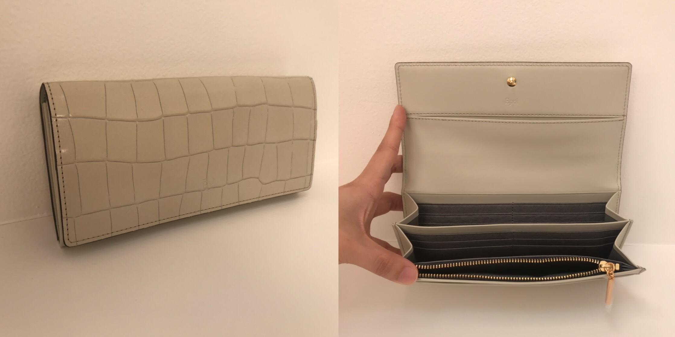かぶせ型の長財布