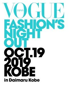 【10/19大丸神戸店】VOGUE FASHION'S NIGHT OUT