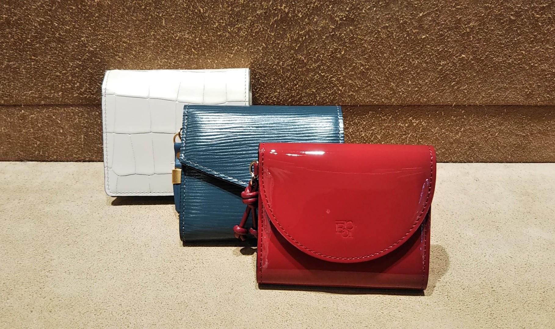 BOX型の小銭入れの折財布