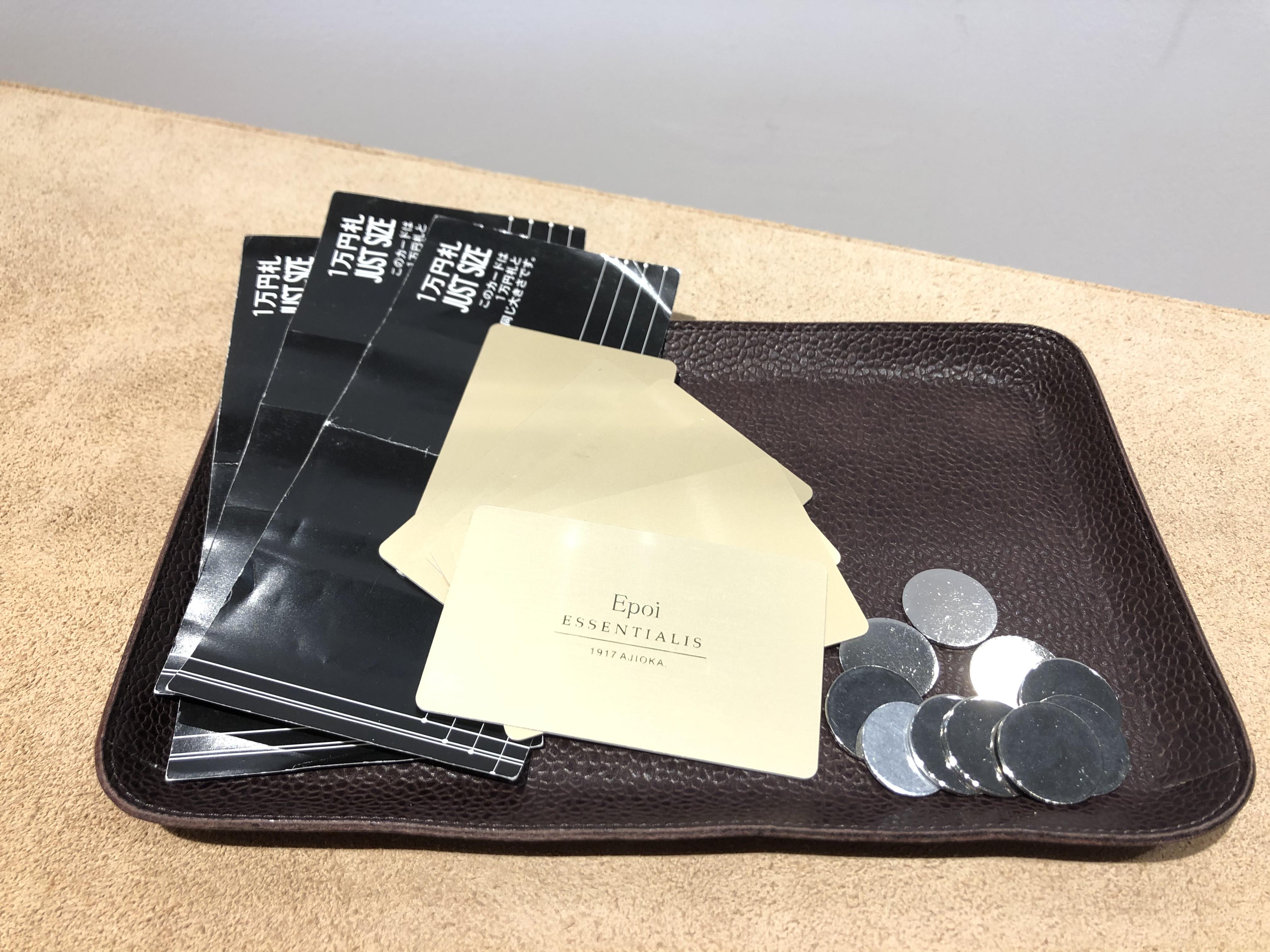 【ミニ財布】お財布の容量について