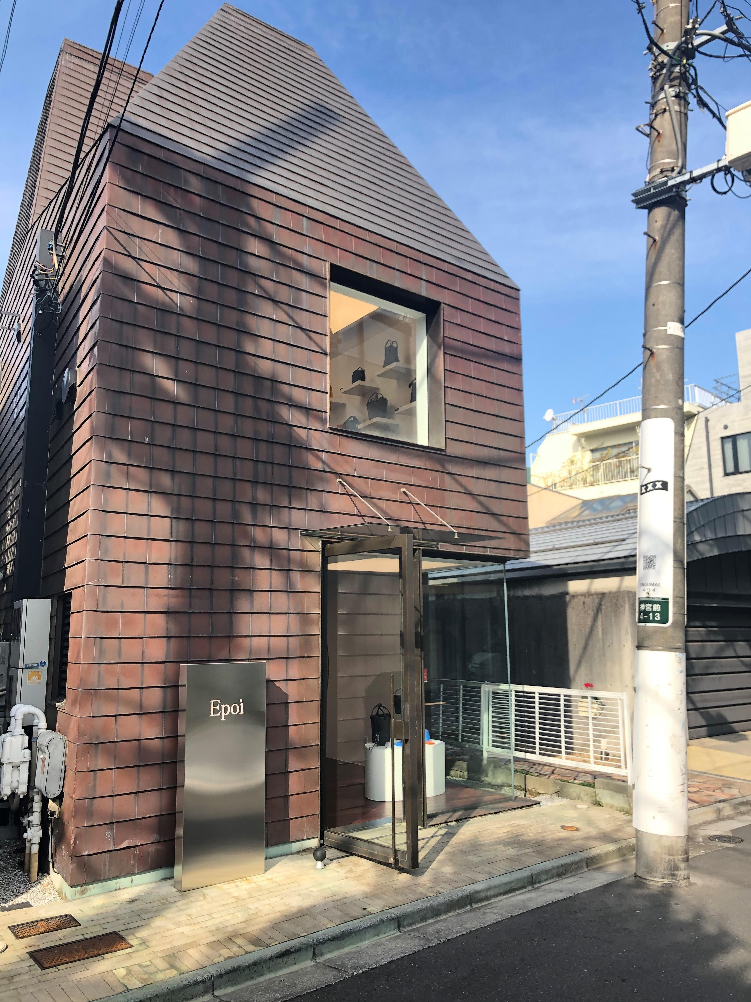 【Epoi本店】営業時間変更のお知らせ(7/9)