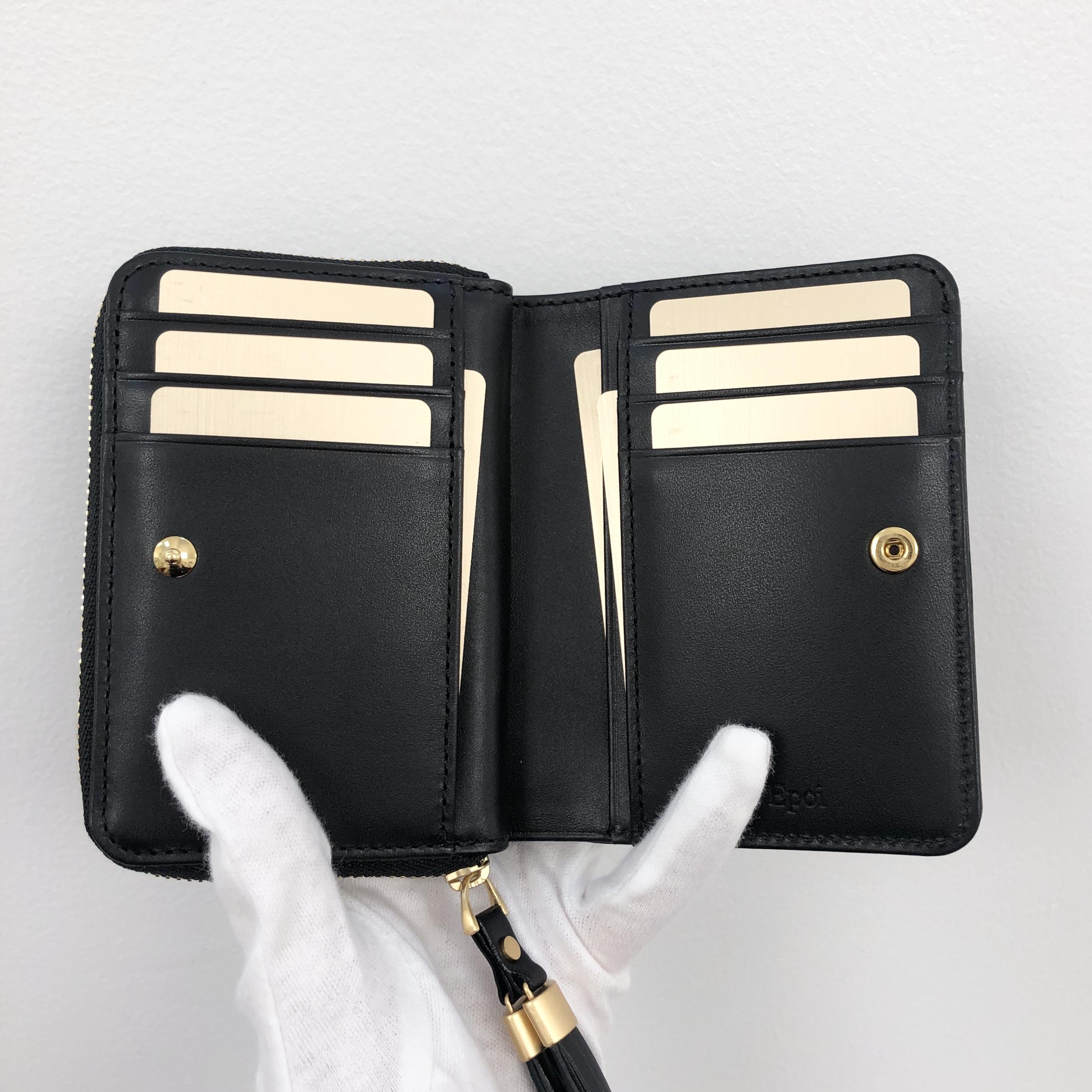 カード収納で選ぶ二つ折財布