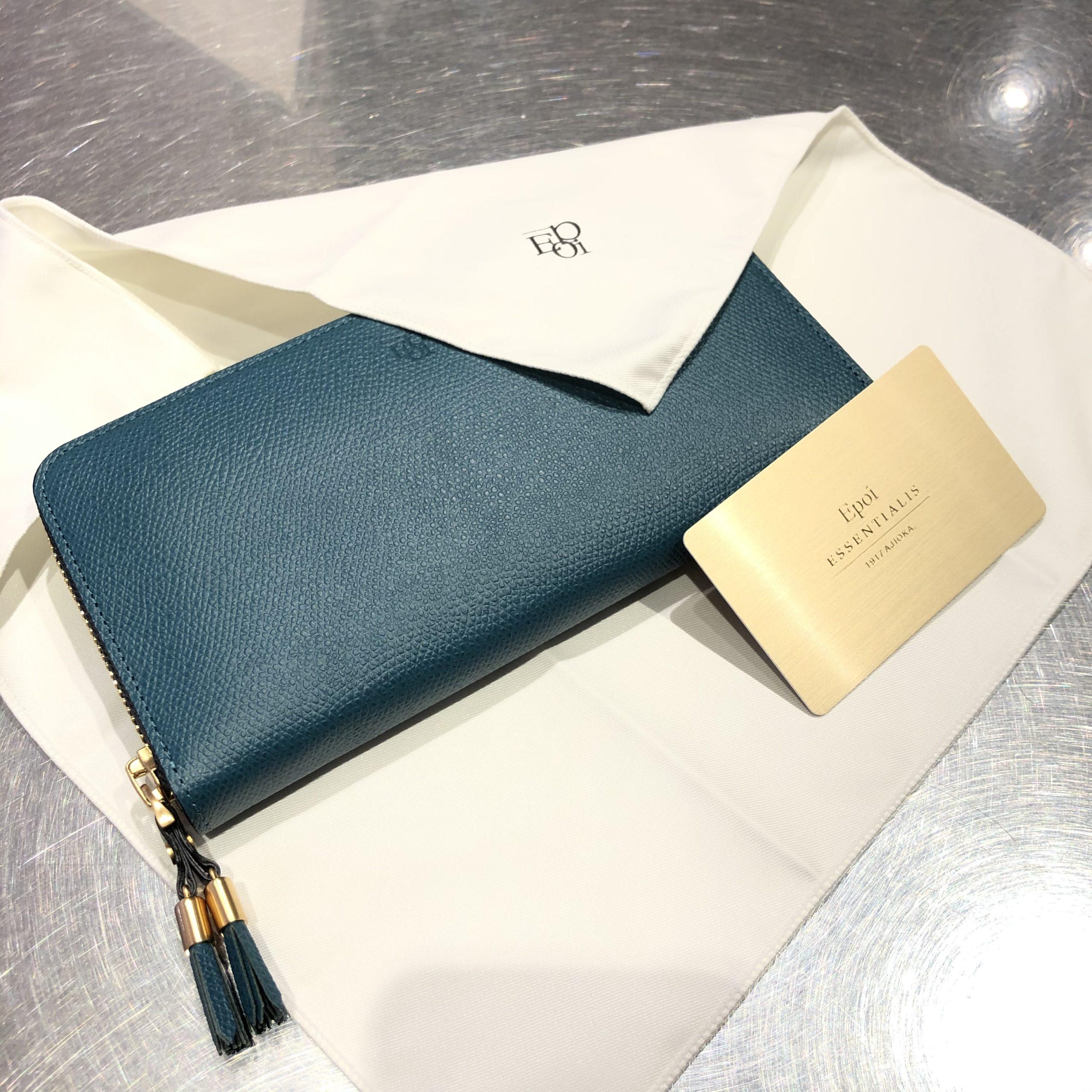 Epoiのお財布の基本的なお手入れ方法