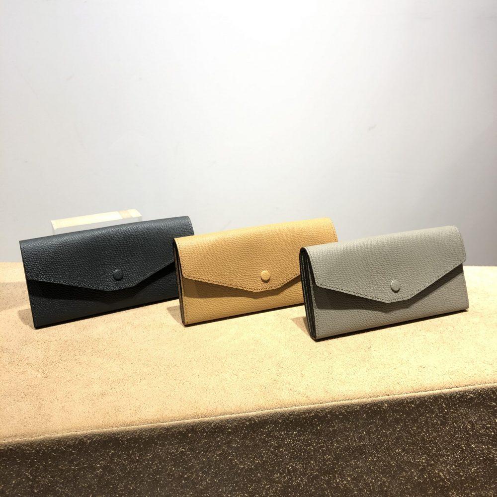 究極の薄型?ギャルソン型財布